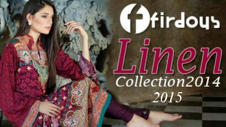 Firdous Linen Collection 2014-15