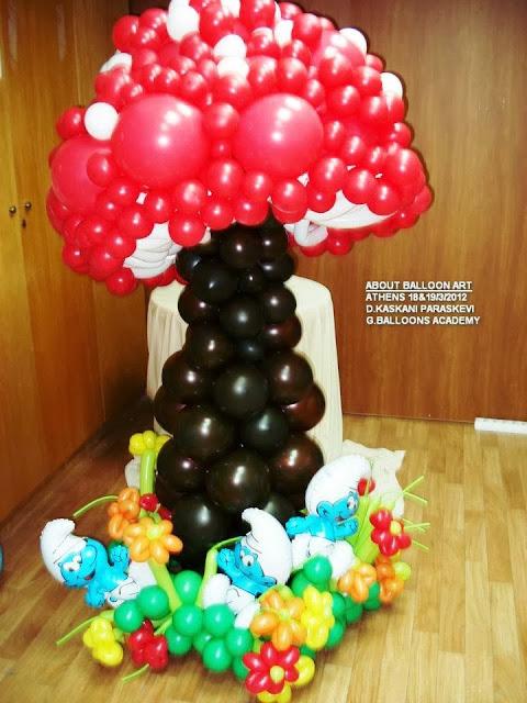 μπαλονια στρουμφάκια κάτω από μανιτάρι