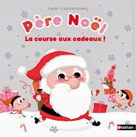 http://lesmercredisdejulie.blogspot.fr/2013/12/pere-noel-la-course-aux-cadeaux.html