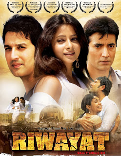 Riwayat (2012) Mp3 Songs