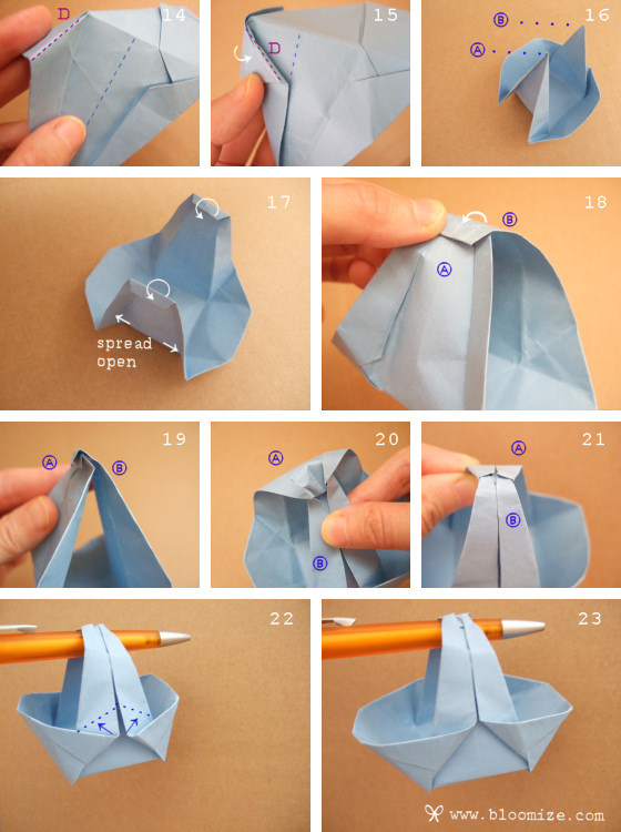 How To Make A Simple Origami Paper Box