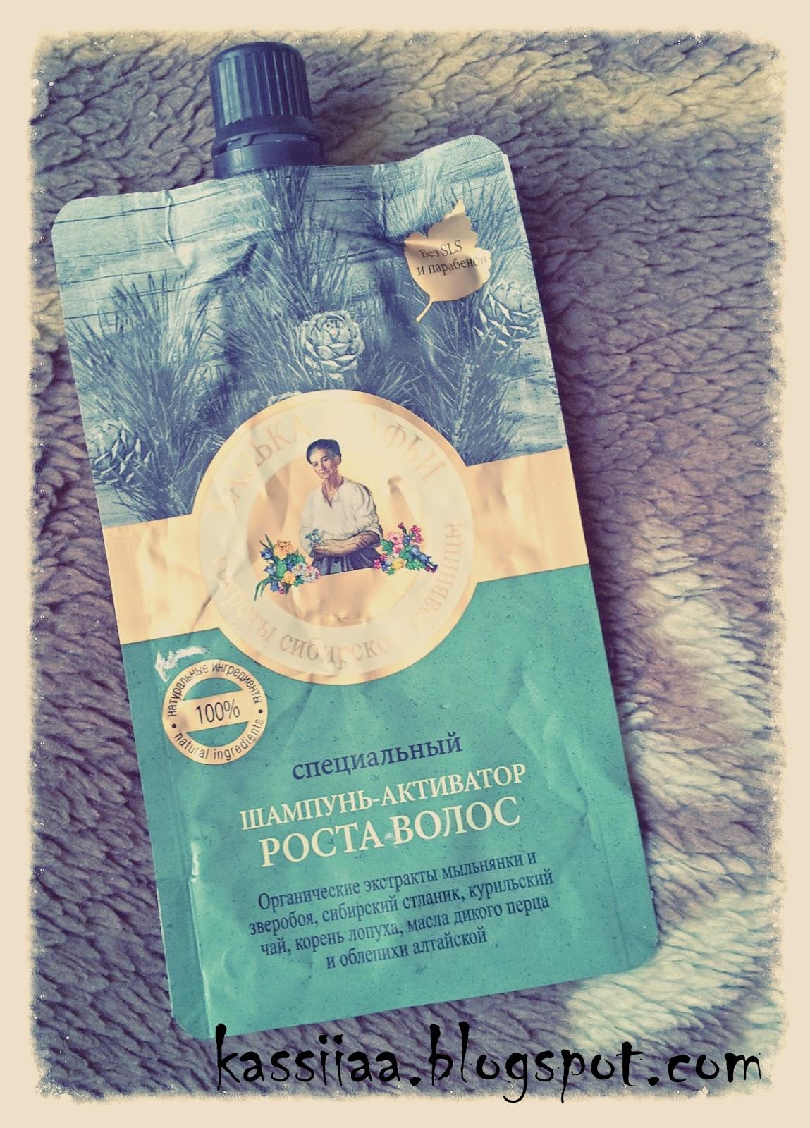 Receptury Babuszki Agafii, Specjalny szampon-aktywator na porost włosów 100 ml ** Recenzja produktu **