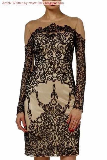 Raishma Couture