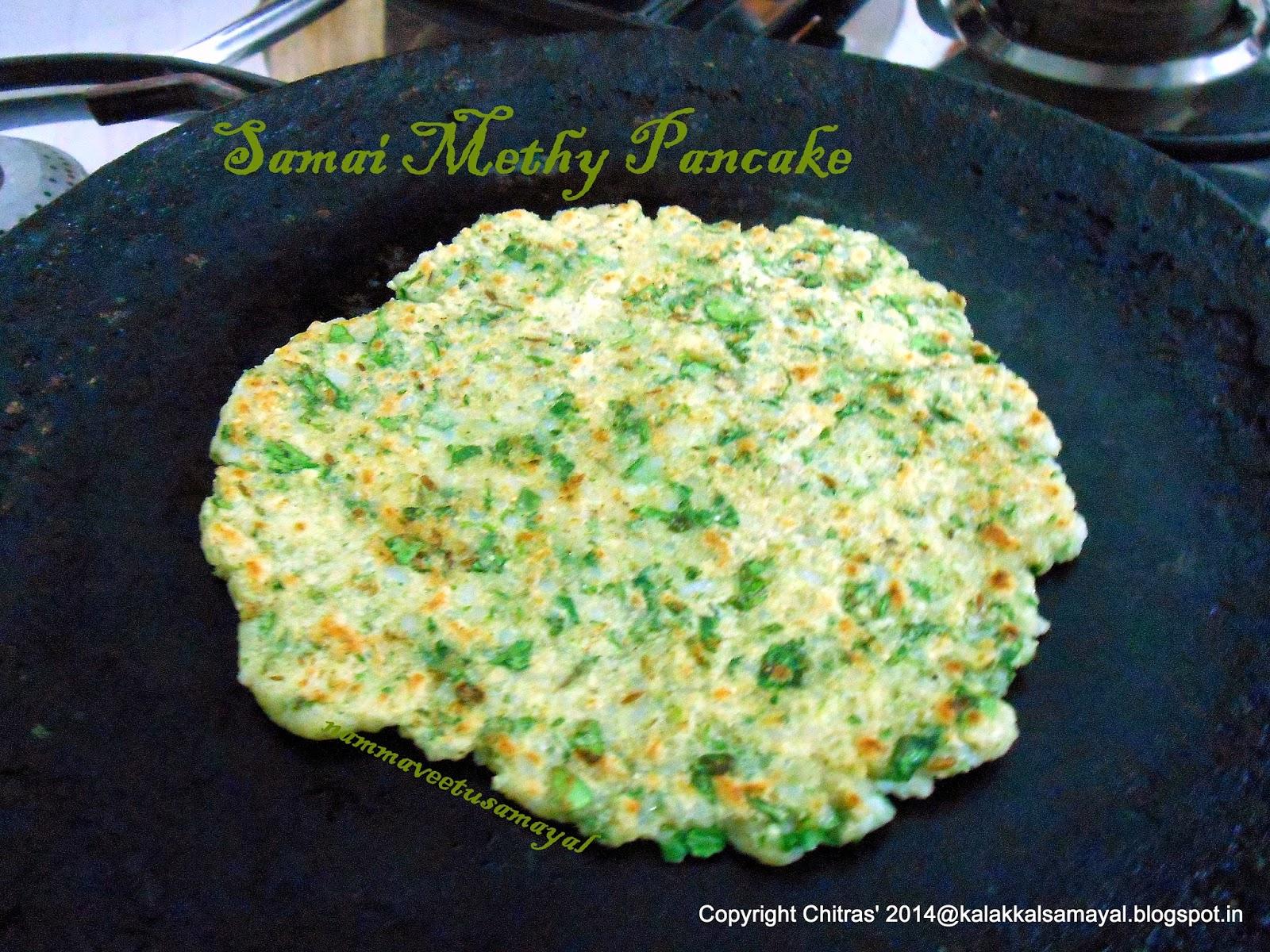 Samai Methy Pancake