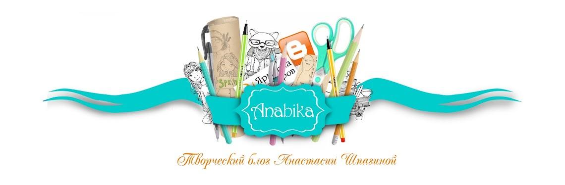 Anabika