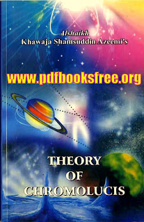 Theory of Chromolucis