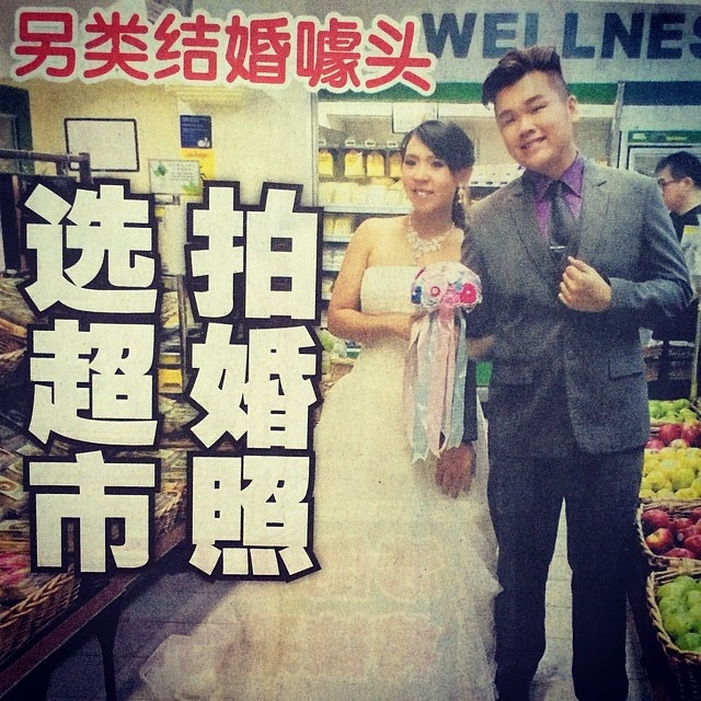 My Wedding Shot @ NTUC