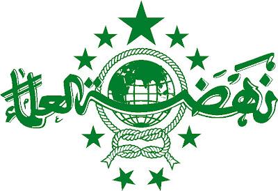 Logo Nahdatul Ulama