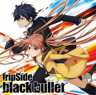 Black Bullet OP Single - black bullet