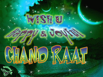 Chaand Raat 2012 Wallpapers