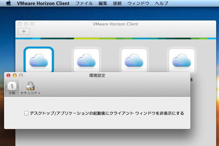 vmware horizon client ダウンロード mac