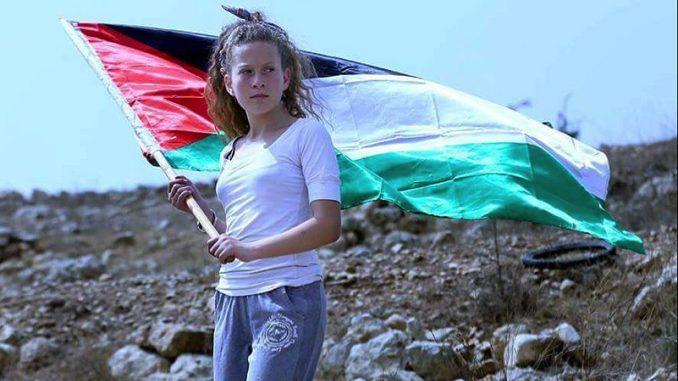 Ahed Tamimi - Palestinian Resistance Heroine
