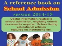 School Admission Book