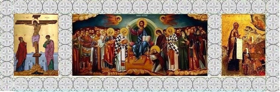 Істинно-Православна Церква в Україні