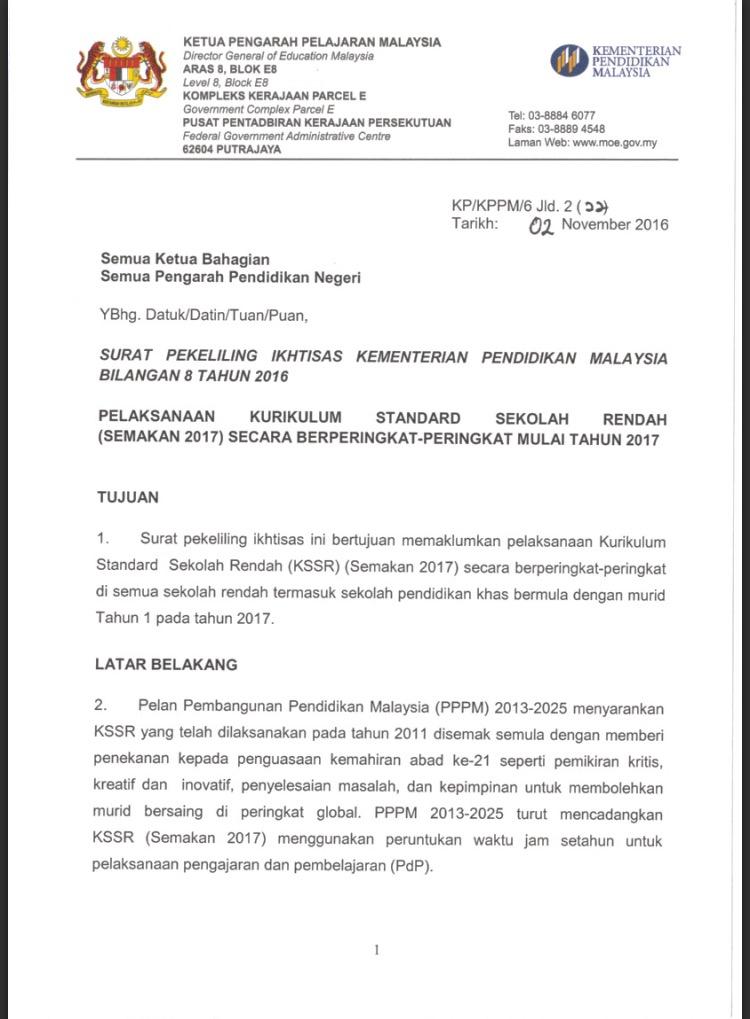 Majlis Guru Besar Selangor Surat Pekeliling Ikhtisas Kpm Bil 8 2016 Pelaksanaan Kssr Semakan 2017 Secara Berperingkat Peringkat Mulai 2017