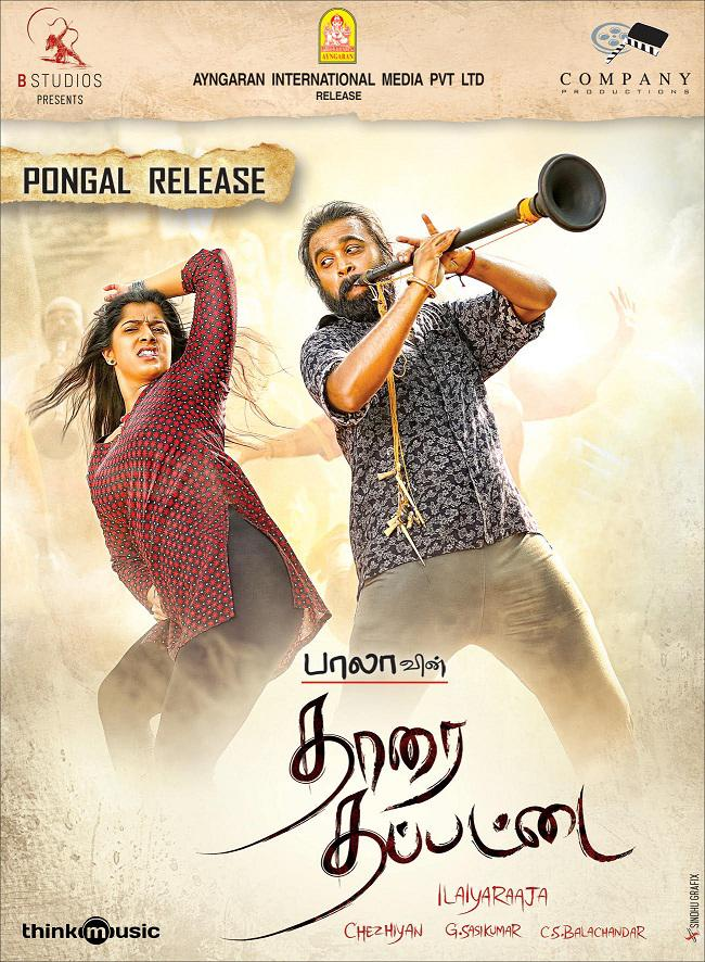 Watch Tharai Thappattai (2016) DVDScr Tamil Full Movie Watch Online Free Download