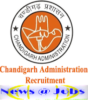 chandigarh+administration+police+department
