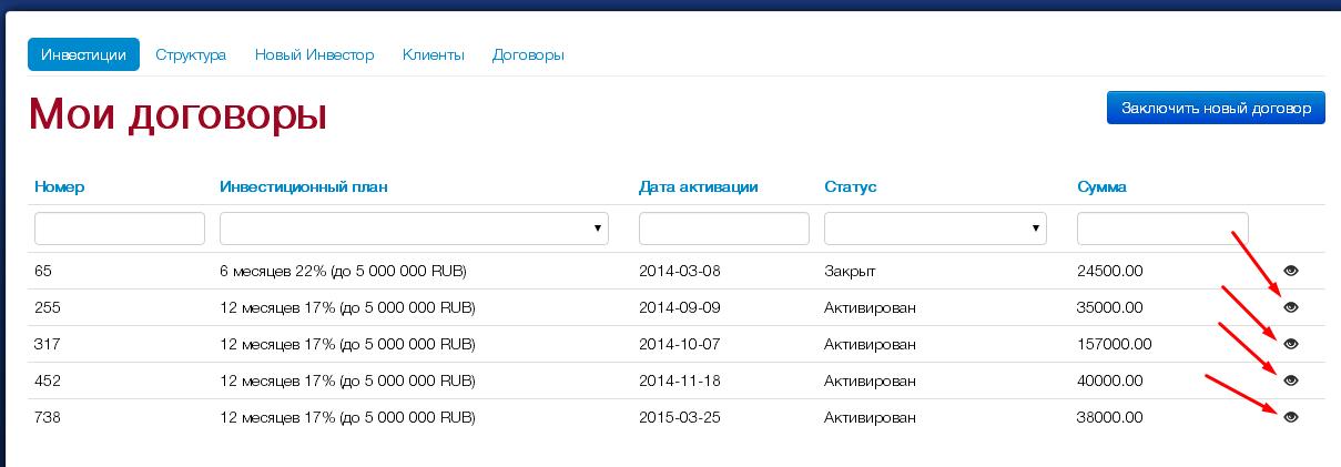 gotovaya-kontrolnaya-rabota-po-matematike-za-5-klass-skachat