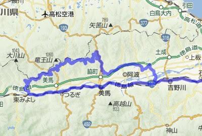 自転車物見遊山: 阿讃広域農道
