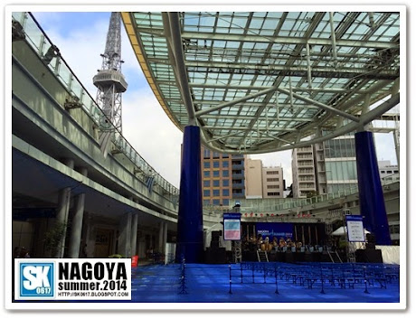Nagoya Japan - Oasis 21