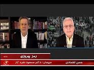اعتراض به بازداشت محمد نوری زاد