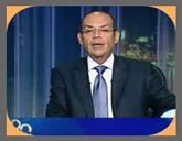 برنامج 90 دقيقة محمد شردى حلقة يوم السبت 1-8-2015