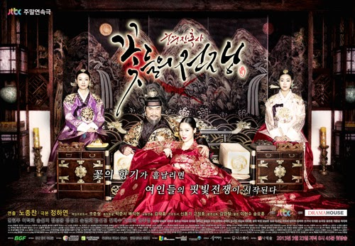 Cuộc chiến Nội Cung - War of Flowers JTBC 2013