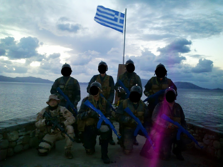 MARITIME SECURITY - ANTI PIRACY 'G 2013 GREECE