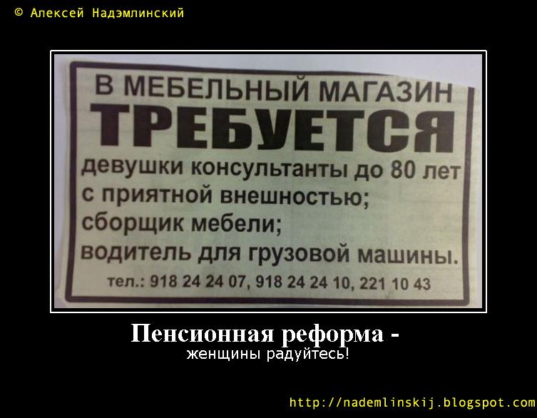 http://4.bp.blogspot.com/-oGKttE6Pme0/TrFEB4cUwNI/AAAAAAAAAjk/PfDjil9rEZ0/s1600/%25D0%259F%25D0%25B5%25D0%25BD%25D1%2581%25D0%25B8%25D1%258F+copy.jpg