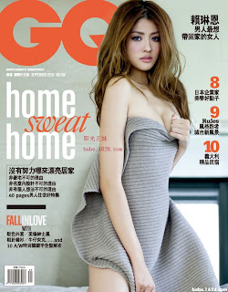 Lai Linen Taiwanese model half-naked @ GQ2010 September cover girl 2