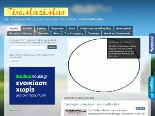 ZiseMazimas