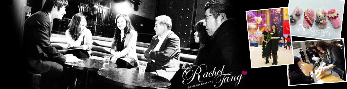 I am Rachel Tang • レイチェル