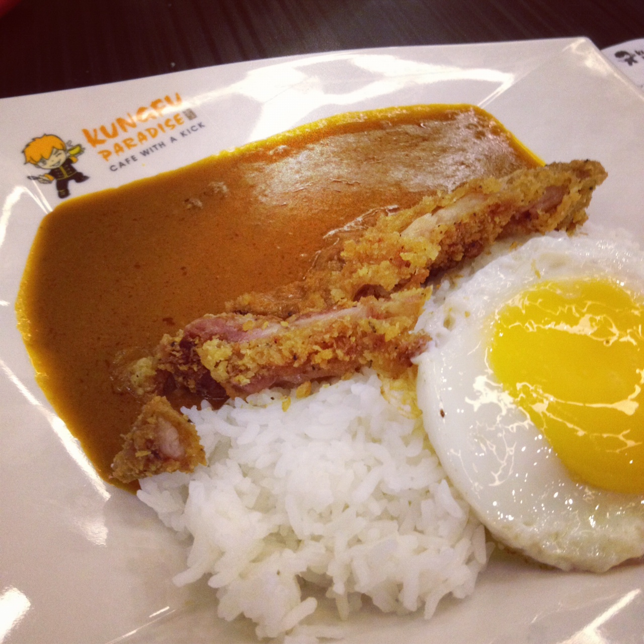 KUNGFU PARADISE PARADIGM MALL CURRY CHICKEN RICE