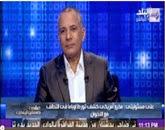 برنامج على مسئوليتى مع أحمد موسى ---  حلقة يوم الإثنين 29-9-2014