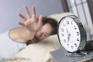 Пора вставать