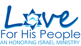 Love For His People - our primary website with more info on the ministry.