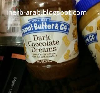 تجربة فول شوكولاته