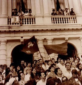 PCB anos 80 - Campanha Eleitoral de 1989