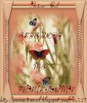 Selo recebido do Blog pense o amanhar de Nilton Silveira