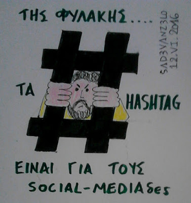 HASHTAG - SOCIAL MEDIA