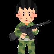 少年兵のイラスト