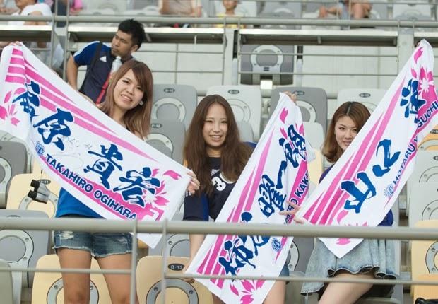 Suporter Wanita J.League - Cerezo Osaka
