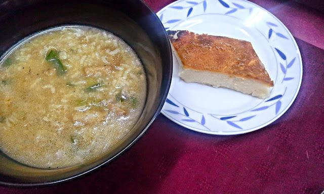 Darlene cooked this: Arroz Caldo & Bibingka