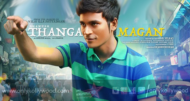 [2015] Thanga Magan HQ DVDScr Tamil Full Movie Watch Online