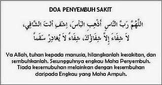 Doa untuk kesembuhan penyakit