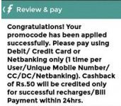 freecharge promo code apply proof