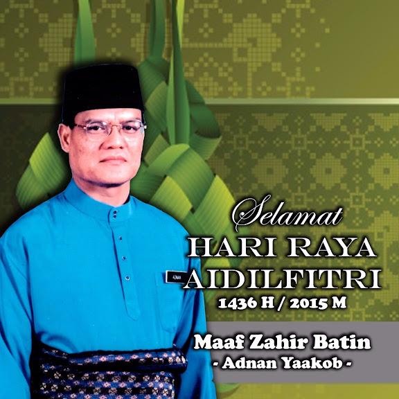 Ucap Selamat Hari Raya MB Pahang