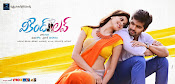 Weekend Love Movie Wallpapers and Posters-thumbnail-1