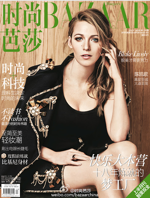 Actress, Model @ Blake Lively for Harper's Bazaar China July 2015