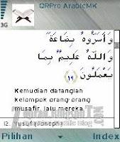 Al Quran Reader Pro